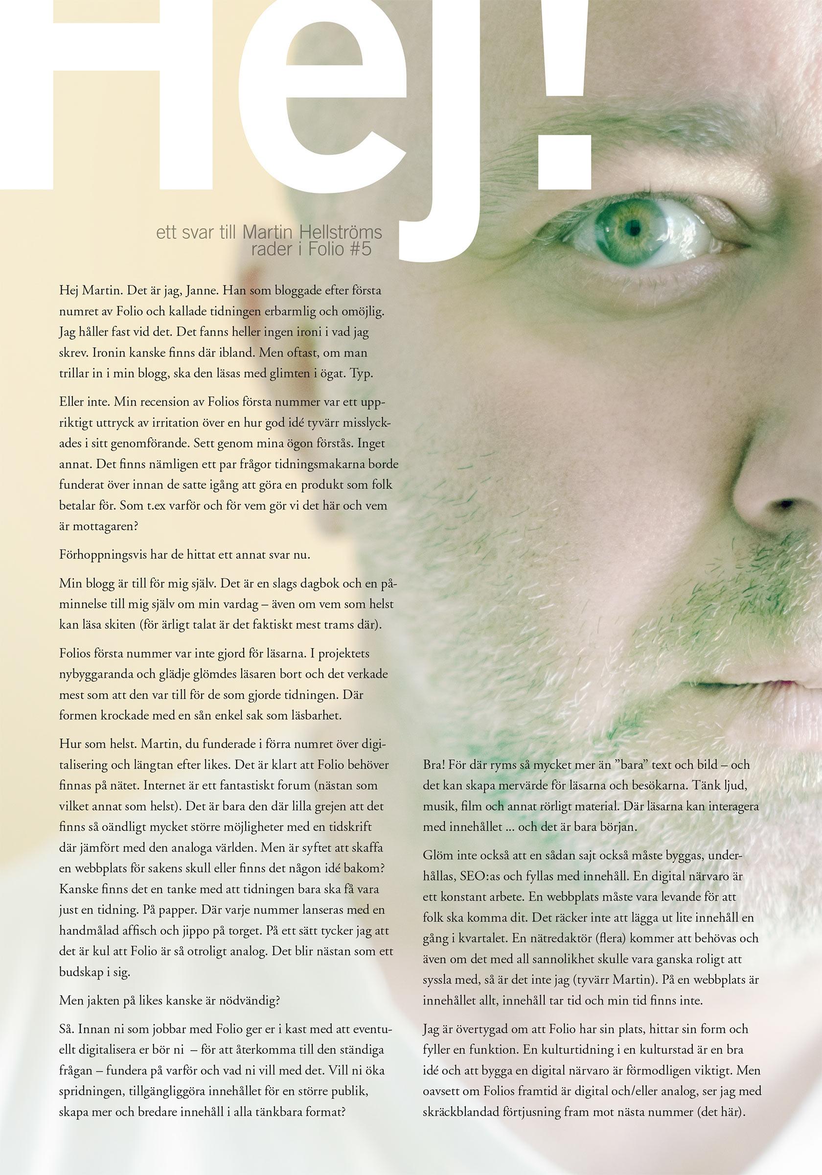 Jannes sida på Folio |©Janne A