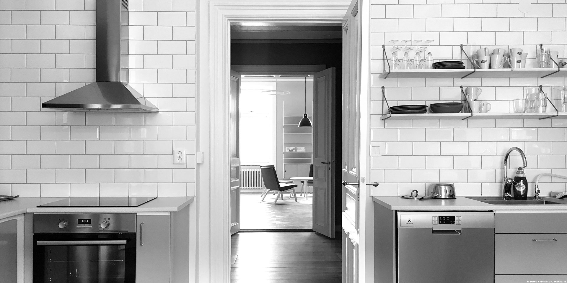 Köket på jobbet |© Janne A